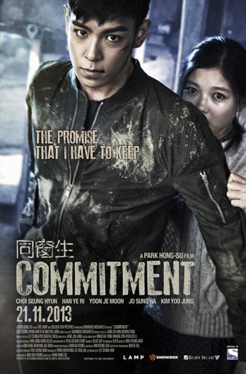 Commitment, 2013