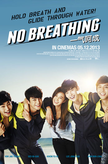 No Breathing, 2013