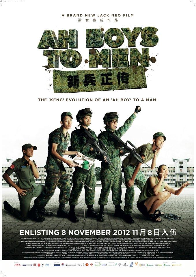 Ah Boys to Men (Malaysia), 2013