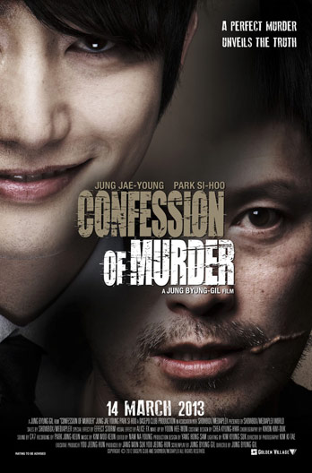Confession of Murder, 2013