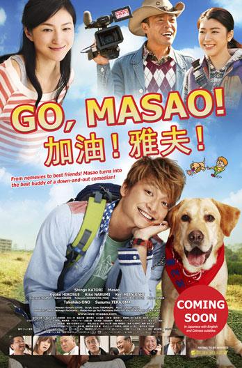 Go Masao, 2012