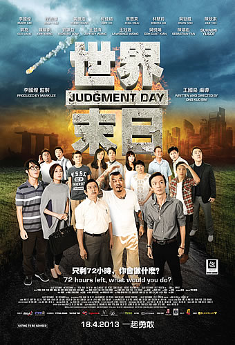 Judgment Day, 2013