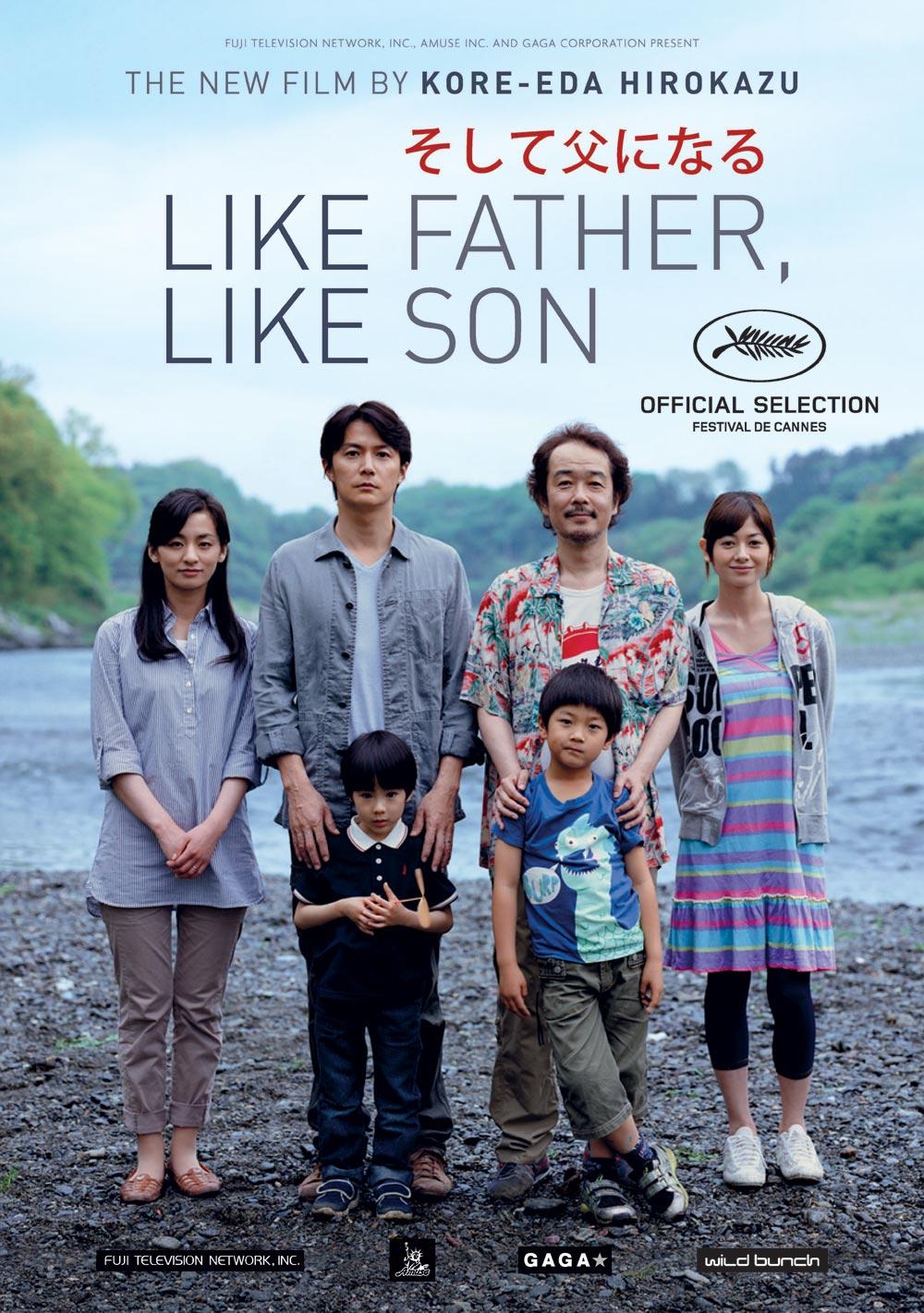 Like Father, Like Son (2013)