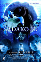Sadako 3D, 2012