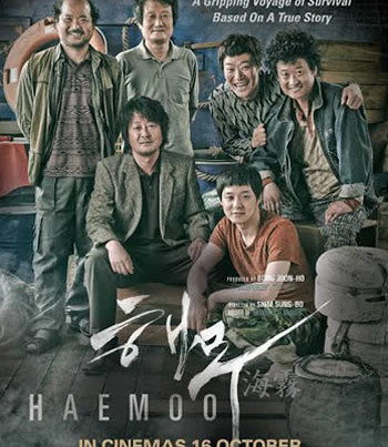 Haemoo