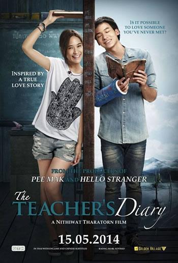 The Teachers' Diary